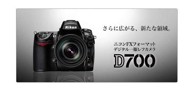 nikon_d700